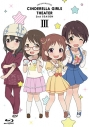 【DVD】TV アイドルマスター シンデレラガールズ劇場 2nd SEASON 3の画像