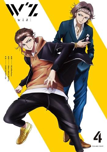 【Blu-ray】TV W'z《ウィズ》 Vol.4