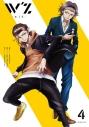 【Blu-ray】TV W'z《ウィズ》 Vol.4の画像