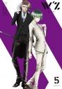 【DVD】TV W'z《ウィズ》 Vol.5の画像