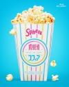 【Blu-ray】ドラマ 劇団スフィア BD-BOXの画像