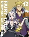 【Blu-ray】TV FAIRY TAIL -Ultimate collection- Vol.12の画像