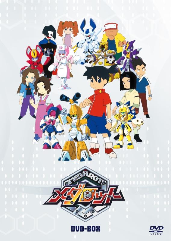 【DVD】TV メダロット DVD-BOX