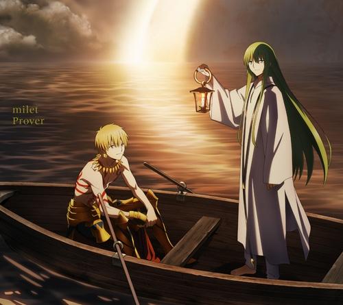 【主題歌】TV Fate/Grand Order -絶対魔獣戦線バビロニア- 2ndクール ED「Prover」/milet 期間生産限定盤