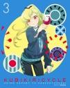 【Blu-ray】OVA クビキリサイクル 青色サヴァンと戯言遣い 3 完全生産限定版の画像
