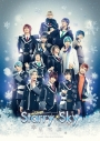 【DVD】舞台 Starry☆Sky on STAGE SEASON2 ~星雪譚~の画像