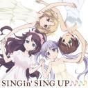 【アルバム】TV NEW GAME!! キャラクターソングミニアルバム2 「SING'in SING UP♪♪♪♪」の画像