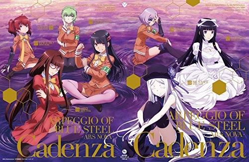 【Blu-ray】劇場版 蒼き鋼のアルペジオ ‐アルス・ノヴァ‐ Cadenza 初回生産限定特装版