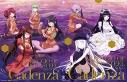 【Blu-ray】劇場版 蒼き鋼のアルペジオ ‐アルス・ノヴァ‐ Cadenza 初回生産限定特装版の画像