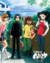 【Blu-ray】TV 学園戦記ムリョウ Blu-ray BOX 普及版の画像