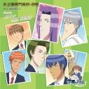 【主題歌】TV 学園ハンサム 劇中歌「私立薔薇門高校・校歌」/イケメンALL STARS DVD付の画像