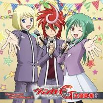 TV カードファイト!!ヴァンガードG 主題歌集 I Vanguard Best Album 3