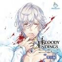 【ドラマCD】Bloody Endings 雪の女王編 (CV.深川緑)の画像