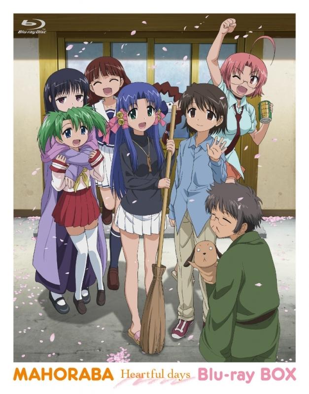 【Blu-ray】TV まほらば Heartful days Blu-ray BOX 初回限定版