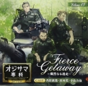 【ドラマCD】オジサマ専科 vol.13 Fierce Getaway~熾烈なる逃走~ 通常盤の画像