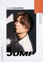 【主題歌】TV スケートリーディング☆スターズ ED「JUMP」/仲村宗悟 初回限定盤の画像