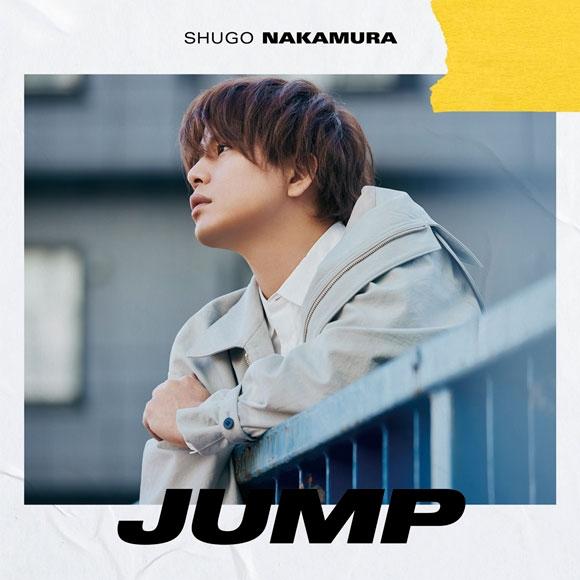 【主題歌】TV スケートリーディング☆スターズ ED「JUMP」/仲村宗悟 通常盤
