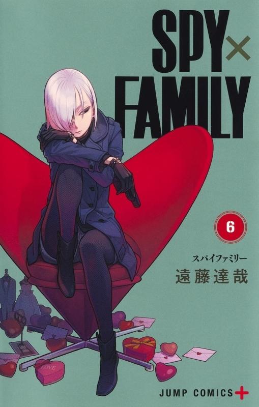【コミック】SPY×FAMILY(6)
