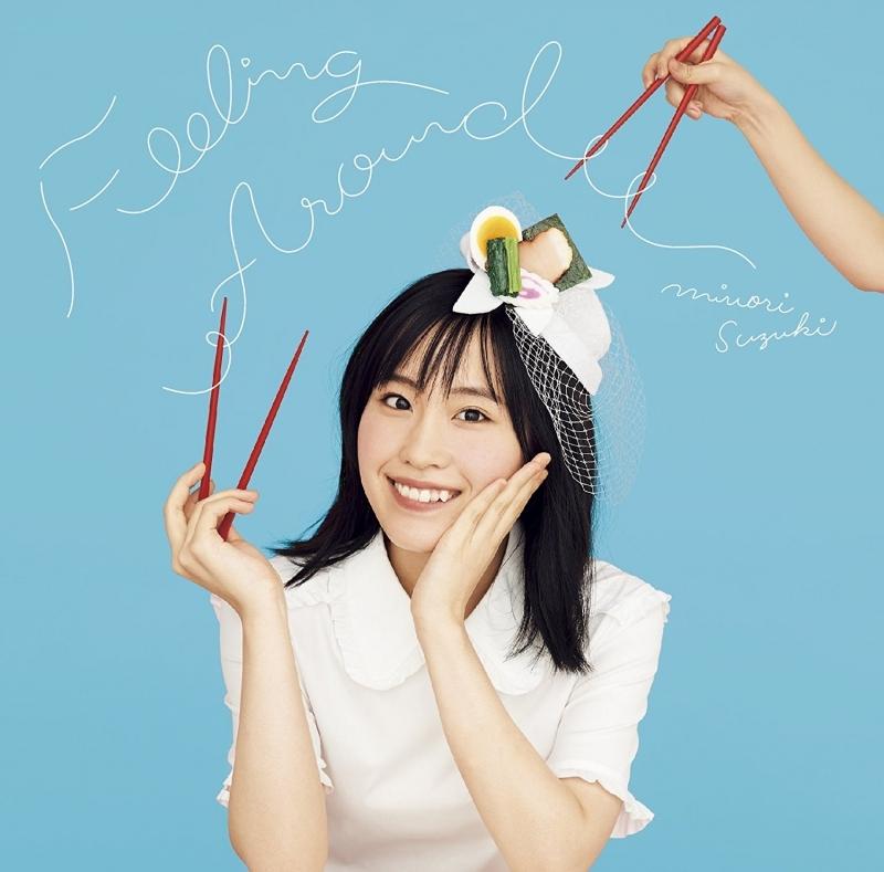 【主題歌】TV ラーメン大好き小泉さん OP「FEELING AROUND」/鈴木みのり DVD付初回限定盤