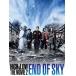 劇場版 HiGH&LOW THE MOVIE 2 ~END OF SKY~ 通常版