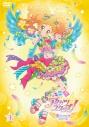 【DVD】TV アイカツスターズ! 星のツバサシリーズ 4の画像