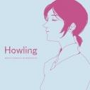 【同人CD】MICHII HARUKA×BVDDHASTEP/Howlingの画像