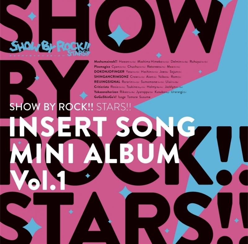 【アルバム】TV SHOW BY ROCK!!STARS!! 挿入歌ミニアルバム Vol.1