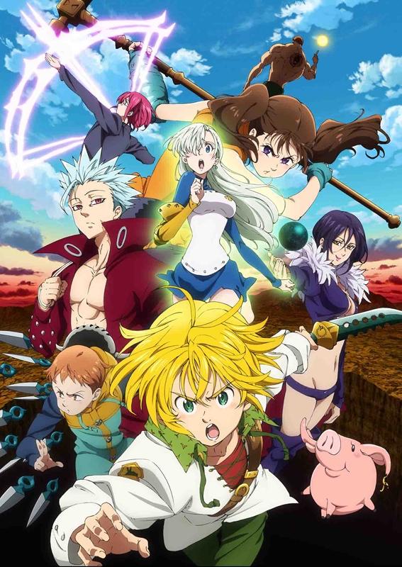 【Blu-ray】TV 七つの大罪 戒めの復活 4 完全生産限定版