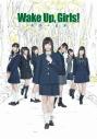 【Blu-ray】舞台 Wake Up, Girls! 青葉の記録の画像