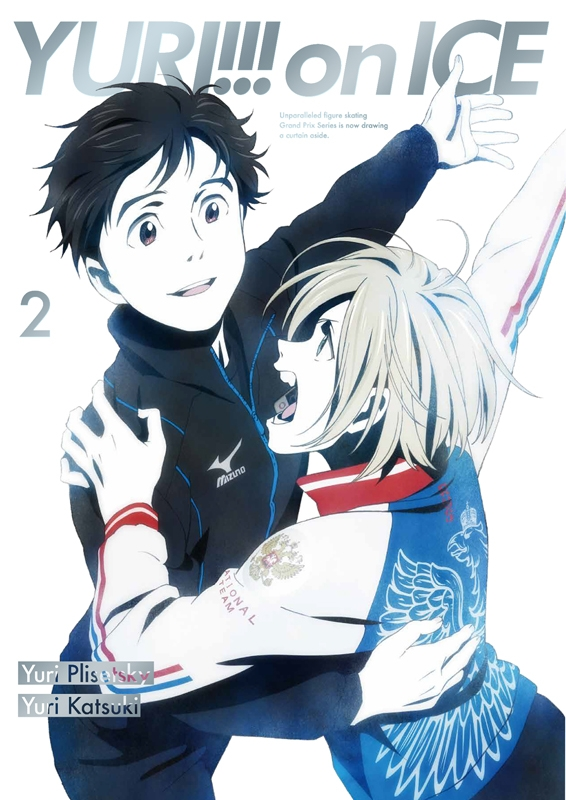 【Blu-ray】TV ユーリ!!! on ICE 2