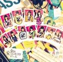 【主題歌】TV なりヒロwww ED「にじいろフィロソフィー」/虹のコンキスタドール 虹コンだいすき盤の画像