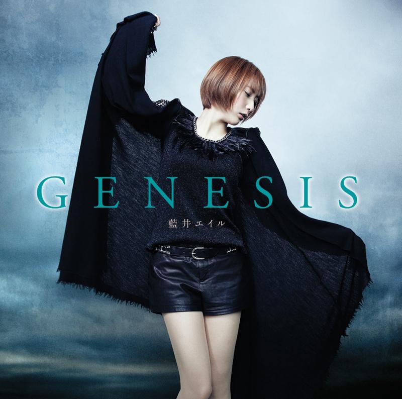【主題歌】TV アルドノア・ゼロ ED「GENESIS」/藍井エイル 通常盤