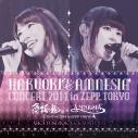 【アルバム】薄桜鬼&AMNESIAコンサート2014 in ZEPP TOKYOの画像