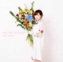 【アルバム】楠田亜衣奈/カレンダーのコイビト 初回限定盤Aの画像