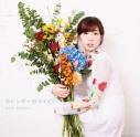 【アルバム】楠田亜衣奈/カレンダーのコイビト 初回限定盤Bの画像
