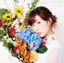 【アルバム】楠田亜衣奈/カレンダーのコイビト 通常盤の画像