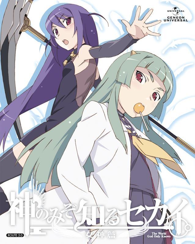 【Blu-ray】TV 神のみぞ知るセカイ 女神篇 ROUTE 5.0 初回限定版