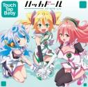 【主題歌】TV ハッカドール THE・あにめ~しょん OP「Touch Tap Baby」/ハッカドール 通常盤の画像