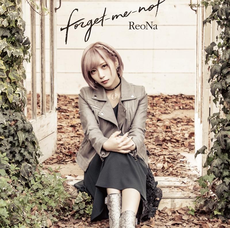 【主題歌】TV ソードアート・オンライン アリシゼーション ED「forget-me-not」/ReoNa 初回生産限定盤