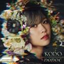 【主題歌】TV 魔法少女特殊戦あすか OP「KODO」/nonocの画像