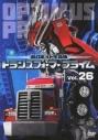 【DVD】TV 超ロボット生命体 トランスフォーマープライム Vol.26の画像