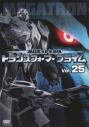 【DVD】TV 超ロボット生命体 トランスフォーマープライム Vol.25の画像