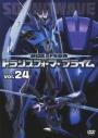 【DVD】TV 超ロボット生命体 トランスフォーマープライム Vol.24の画像