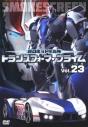 【DVD】TV 超ロボット生命体 トランスフォーマープライム Vol.23の画像