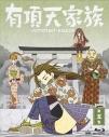 【Blu-ray】TV 有頂天家族 第五巻の画像