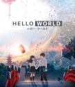 【Blu-ray】映画 HELLO WORLD 通常版の画像