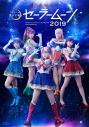 【Blu-ray】ミュージカル 美少女戦士セーラームーン 2019 乃木坂46版の画像