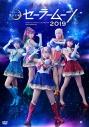 【DVD】ミュージカル 美少女戦士セーラームーン 2019 乃木坂46版の画像