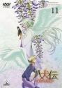 【DVD】TV 八犬伝―東方八犬異聞― 11の画像