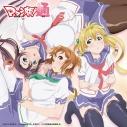 【主題歌】TV マケン姫っ!通 OP「Cherish」/sweet ARMS DVD付き 完全初回限定生産盤の画像
